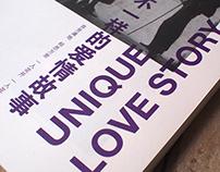 Unique Love Story