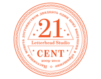 21 Cent Typeface