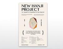 New Hanji Project