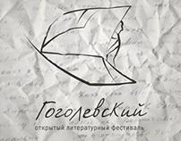 Gogol literature festival