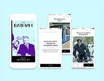 Mobile App Concept for Kyivans