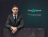 TTeam - Landing page