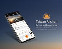 UI/UX Alishan Mountain Tour