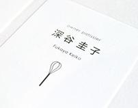 Patisserie Kei Namecard