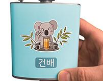 Custom Flask Illustration