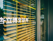 Xing-Li Taipei