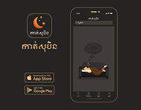 Kat Soben - Khmer Dream Meaning App