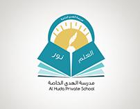 Al Huda School Logo