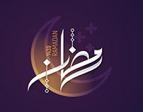 Ramadan 2018 Calligraphy FREE DOWNLOAD