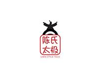 Chen Style Taiji Logo