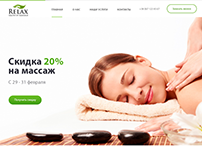 Landing Page/ Salon of massage RELAX