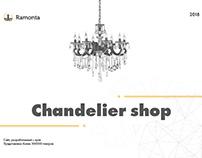 Дизайн интернет-магазина люстр и светильников