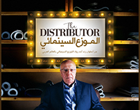 the Distributor | documentary Movie Poster