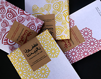 """Identity and Packaging Design of """"Maamoul Bel Bet"""""""