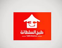 sultana- App