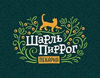 «Шарль Пиррог»: логотип, айдентика / logotype, identity