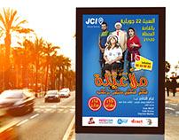 Campagne pub Spectacle tunisien