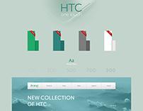 """Site """"HTC"""""""