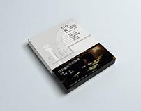 Step Restaurant & Bar|Flyer