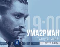 Bil24.ru Redesigned