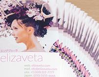 Elizaveta: Business Card