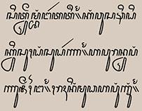 Javanese font: Wulang