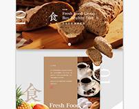 米山嚴選 / MISHAN web design