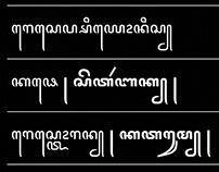 Javanese & Balinese font: Pustaka v2
