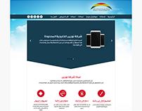 موقع شركة نورين الخليجية المحدودة