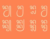 Balinese font: Pustaka Bali