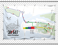 Race map (Run) Карта Забега
