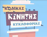 Vodafone BsafeOnline Animation Video