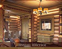 Interior a La Rus