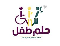"Retouching logo "" 7elm tefl """