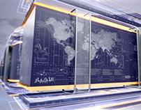 News Package | Al Shaab TV