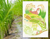 食物&稻田&台灣 享用食物認識土地 illustration / poster