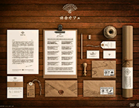 Kamakur-cofe 咖啡厅形象设计