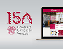 Università Ca' Foscari Venezia - Logo proposal 150°