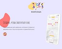 App for women