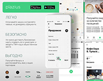 Plazius App | Info Posters