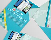 app101 التطبيق السعودى الاول
