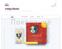 WEB design, Indigo-books.com