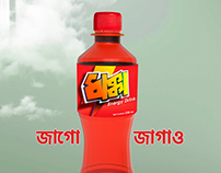 Dhakkka Energy Drink
