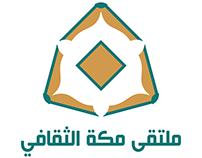 Moltaqa Makka Logo