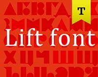 Lift font (cyrillic).