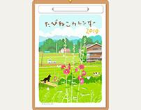 TABINEKO Calendar 2019
