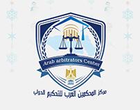 مركز المحكمين العرب 2017