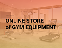 Online Store of Gym Equipment