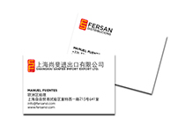 Fersan - Tarjeta presentación