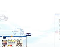 Chicco / e-commerce shop
